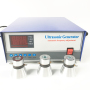 2kw ultrasonic generator High Power Signal Generator 220v 110V Ultrasonic Industrial Generator 2Kw For Ultrasonic Cleaner