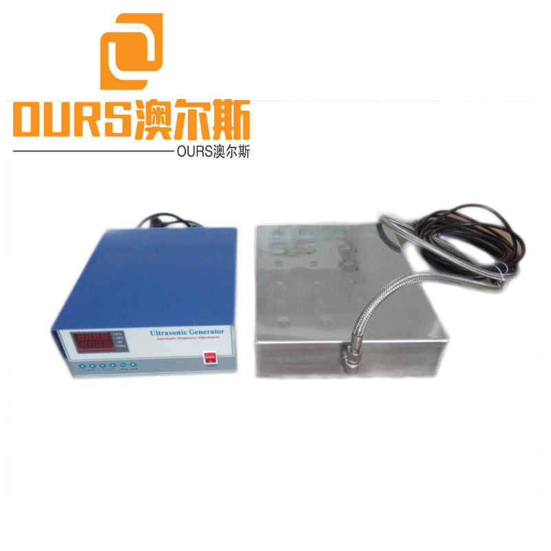 25KHZ/40khz/80khz  Multi-frequency 1000W Underwater ultrasonic Vibrating Plate Box
