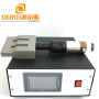 15KHZ/20KHZ no need adjust by manual ultrasonic welding machine for non woven mouth cover machine