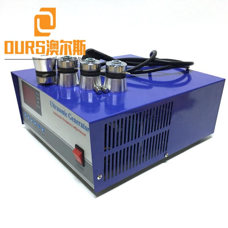 28K/40K 600W Low Power ultrasonic pulse cleaning generator for Industrial ultrasonic cleaning machine
