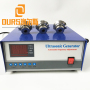 0-2700W Power Adjustable Ultrasonic Generator For Cleaning Metal Degreaser