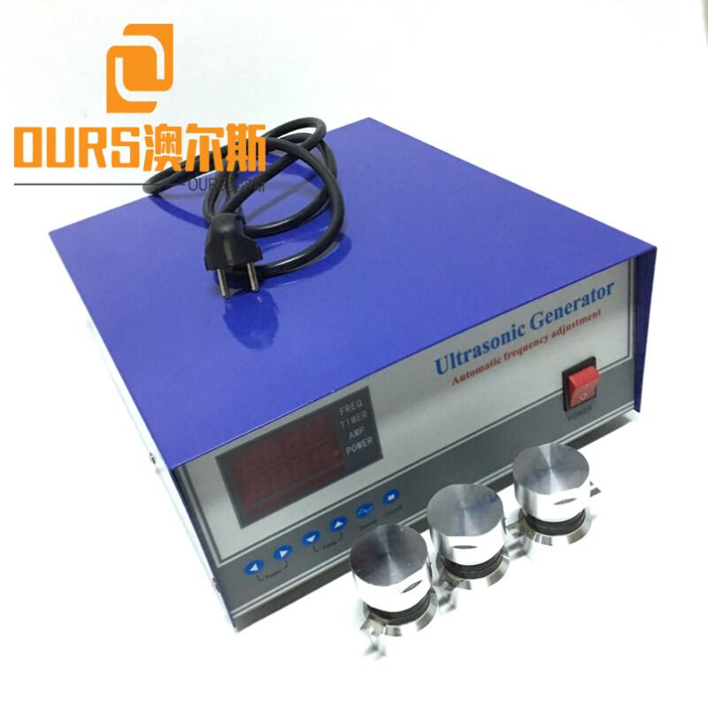 110V/220V Optional Digital Sonicator Ultrasound Generator 2400W Adjustable 20KHZ-40KHz For Industrial Ultrasonic Cleaner