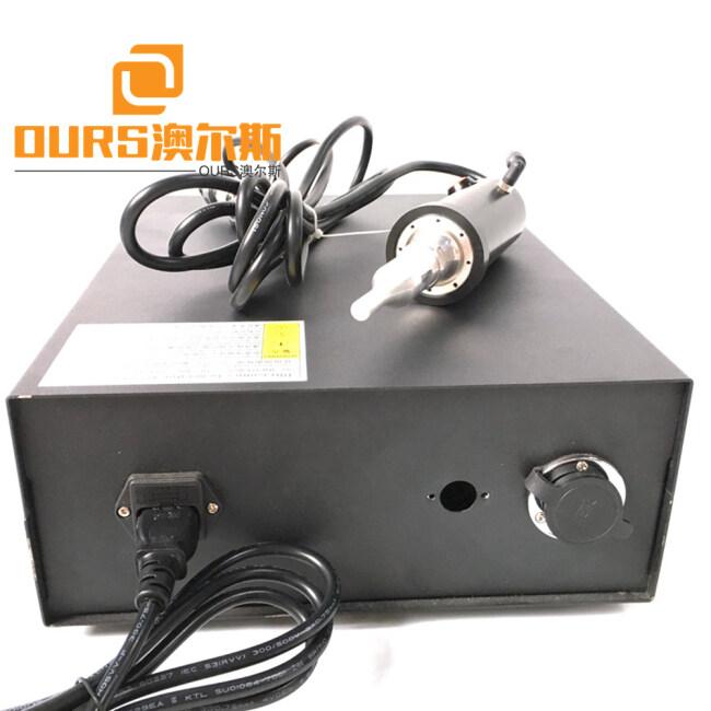 28khz Plastic Handheld Welding Machine Spot Sheet Ultrasonic Hand Gun Welder for  plastic welding