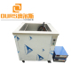 2400w Large industry ultrasonic cleaning machine for machinery