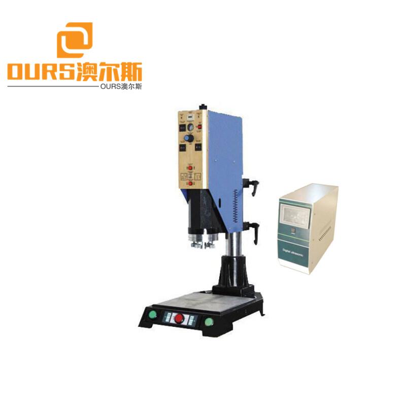 1000w 1800w 2000w power china  supplier Ultrasonic Disposable-Mask Blank Making Machine15KHZ /20khz