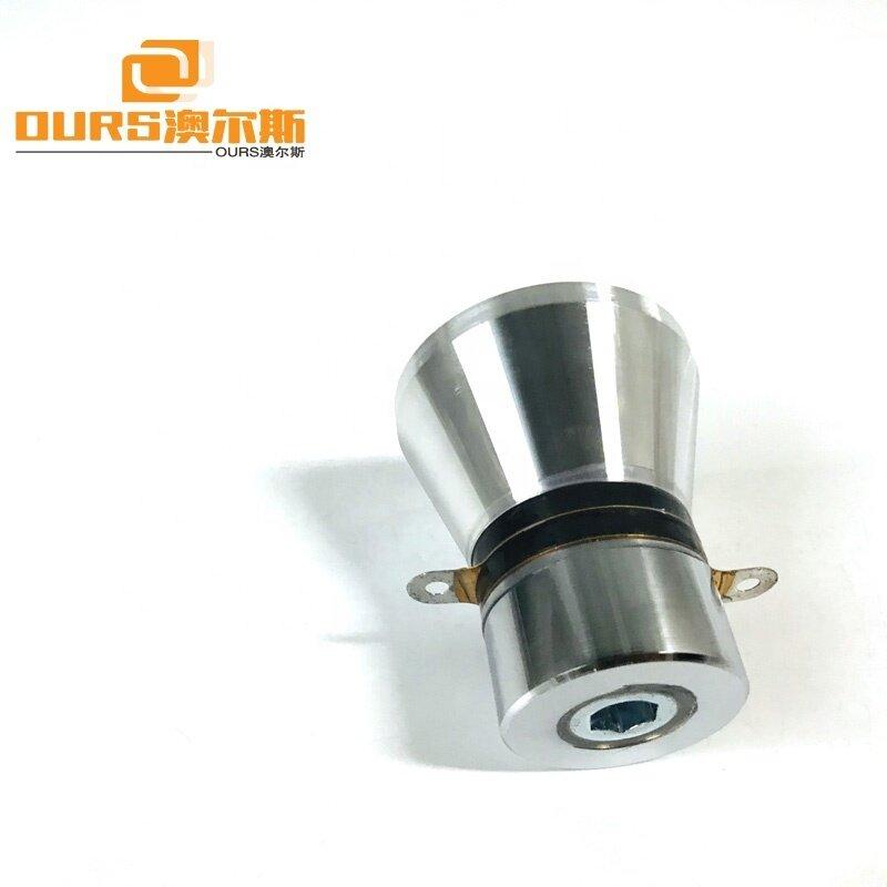 28KHz 60W PZT-4 Piezoelectric Ceramic Ultrasonic Cleaning Transducer / Oscillator / Vibrator / Sensor