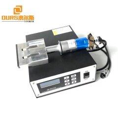 110*20mm 20KHZ Ultrasonic Welding Horn Steel Mode Mask Making Generator And Transducer 2000W Power As Nonwoven Welder