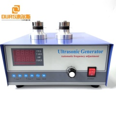 Factory Moderately Priced 28KHZ 600W Ultrasonic Circuit Generator For Cleaning Aviation Equipment Automobile Cylinder Parts