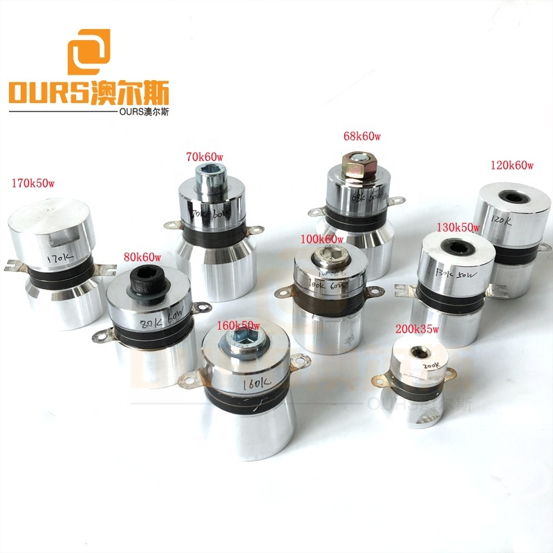160K/170K High Frequency Industry Cleaner Ultrasonic Sensor/Transducer 50W Choose One Frequency For Ultrasonic Cleaning Tank
