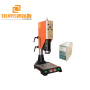 15khz Hot Sale Price Of Ultrasonic Plastic Welding Machine Ce Approved