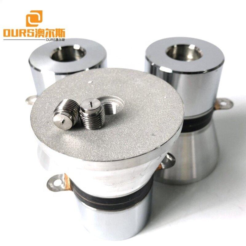 100W/25K Washer Bath Ultrasonic Transducer Parts Industrial Ultrasonic Washing Machine Vibration Wave Transducer