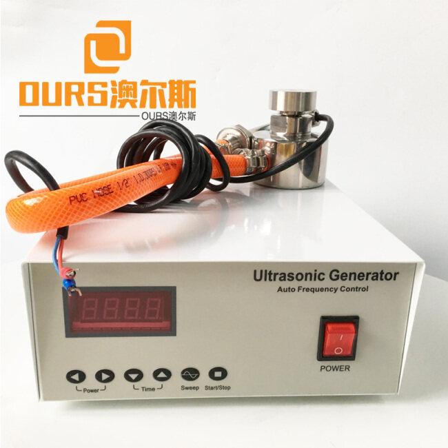 33KHZ 200W Ultrasonic Vibration Sieving System For Sieving Aluminum Powder