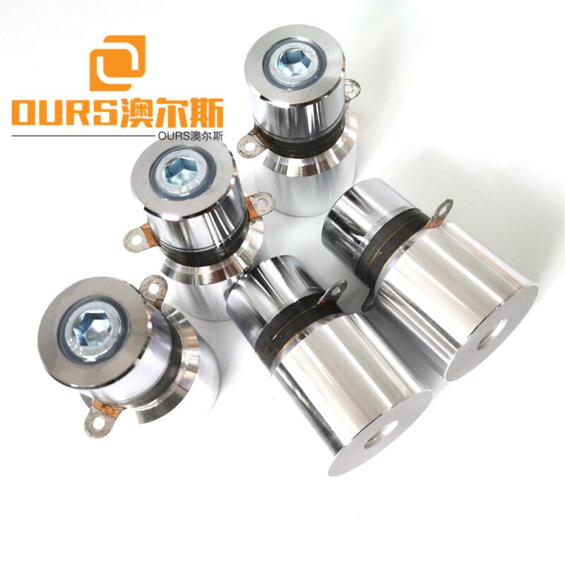 28khz Ultrasonic Cleaning Transducer 50w PZT 4 Ultrasonic Washer Machine Transducer