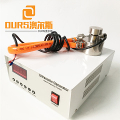 33KHZ 200W Ultrasonic Vibrating Screen Transducer For Separate Material