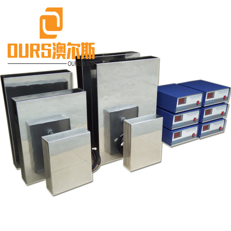 200KHZ High Frequency Submersible Box Immersible Ultrasonic Transducer And Generator for Cleaning precision instruments