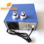 25khz Industrial Ultrasonic Cleaning Generator Used For Degreasing/Sweat Removal/Cleaning of Optical Devices