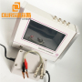 1KHz~5MHz Ultrasonic Impedance Analyzer For Testing Sonotrode Transducer
