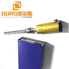 20KHZ Ultrasonic Homogenizing Emulsified Reactor For Soybean Oil
