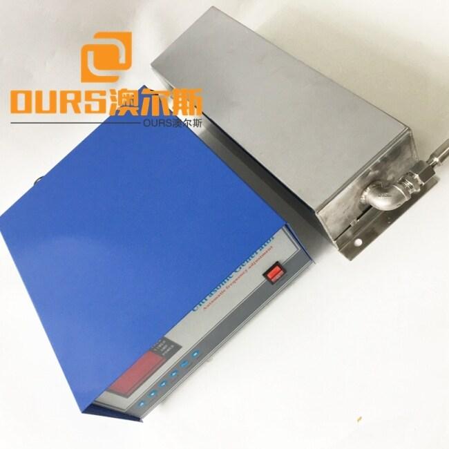 600W Low Power 28KHZ/40KHZ Waterproof Submersible Ultrasonic Cleaner For Plate Heat Exchangers