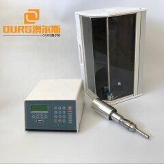 sonicator ultrasonic processor 20khz with Ultrasonic Processor Sonicator Producer