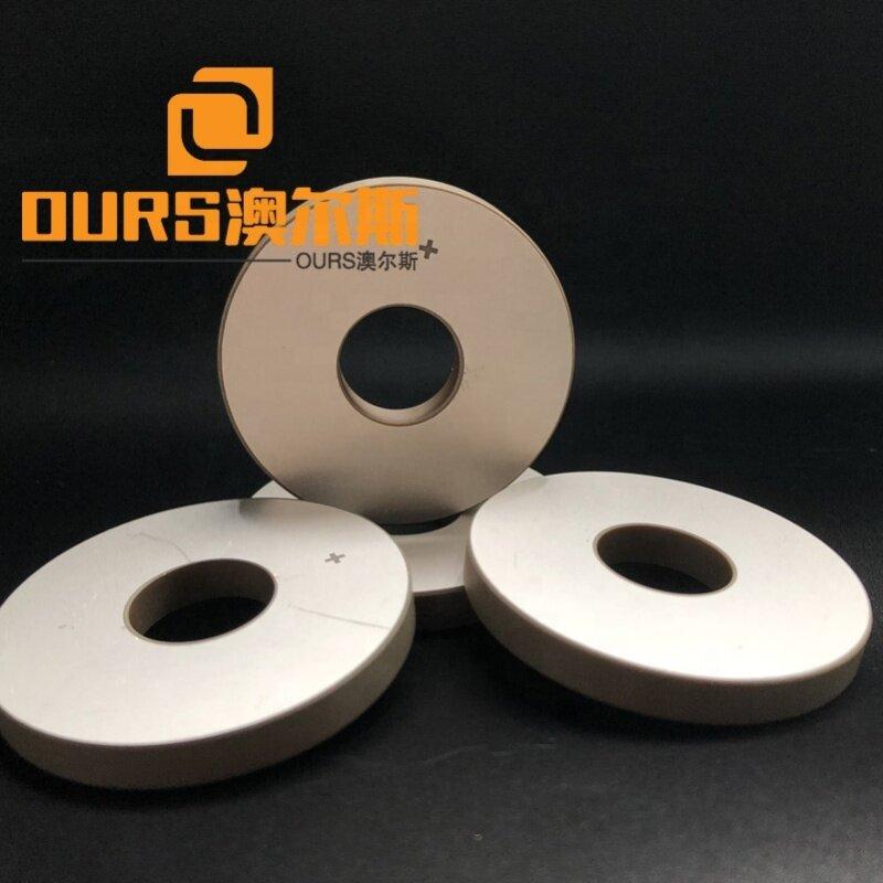 50x17x6mm Ring Piezoelectric Ceramic,ultrasonic piezo crystal piezo ring ceramic plate ultrasonic transducers