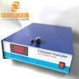 130KHZ High Frequency 1200W Ultrasonic Sound Wave Generator For Ultrasonic Industrial Cleaner With Timer