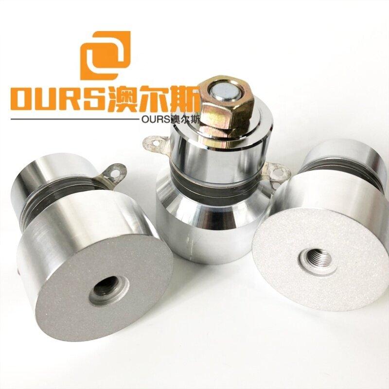 33K/80K/135K Industrial Cleaning Ceramic Transducer Piezoelectric Ultrasonic Transducer  Cleaning Ultrasonic Vibration Sensor