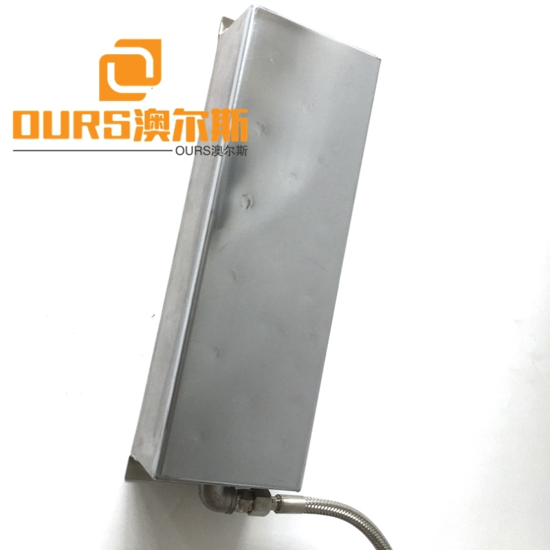 High Frequency Submersible Ultrasonic Cleaning Vibrator For Cleaning Oil Rust Wax Auto Engine Remove oil