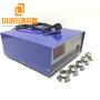 28KHZ 600Watt  Manufacturer of ultrasonic sine wave generator for Industrial Immersible Cleaner