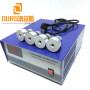 28KHZ 0-1800W Power Adjustable CE Digital Ultrasonic Cleaner Generator For Dishwasher
