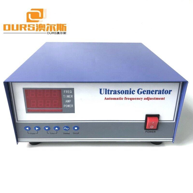 1000W Ultrasonic Sound Generator 20KHz/25KHz/28KHz/40KHz Ultrasonic Cleaner Generator Frequency And Power Adjustable