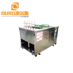 40KHZ 60L Digital Injection Mold Ultrasonic Cleaning For Cleaning Plastic Mould