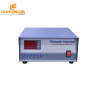 28KHZ1500W Ultrasonic Power Vibration digital transducer cleaner part generator