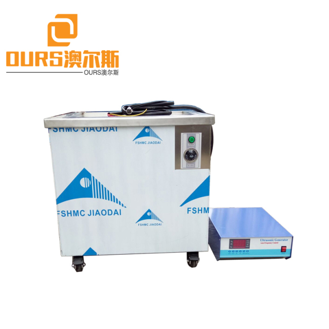 8000W 28KHZ Digital Ultrasonic Cleaner For Dewaxing Automotive Parts