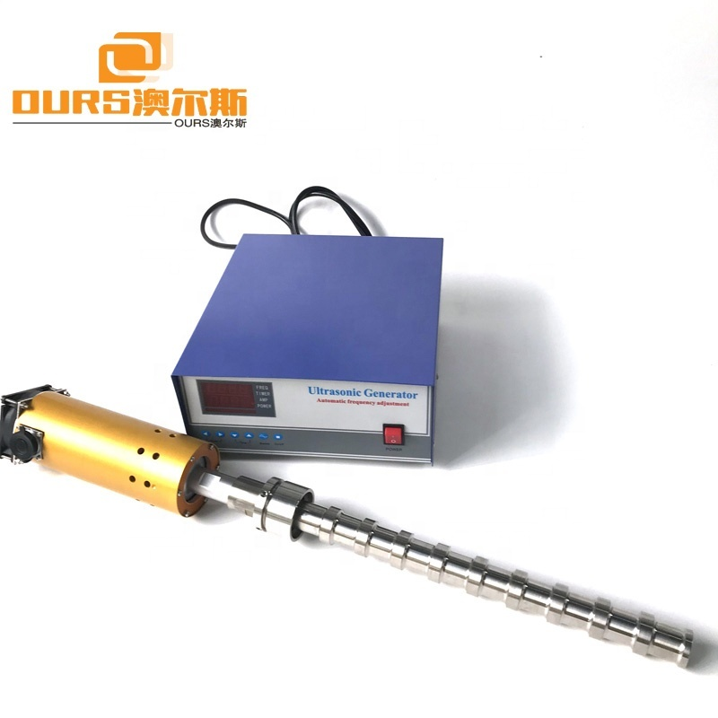 20KHz Immersible Ultrasonic Cleaning Vibrating Rods 600W Submersible Cleaner Shock Stick And Ultrasonic Generator For Cleaner