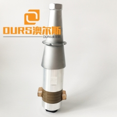15KHZ 3200W PZT8 Ultrasonic Welding Piezoelectric Transducer For Ultrasonic Plastic Welding Machines
