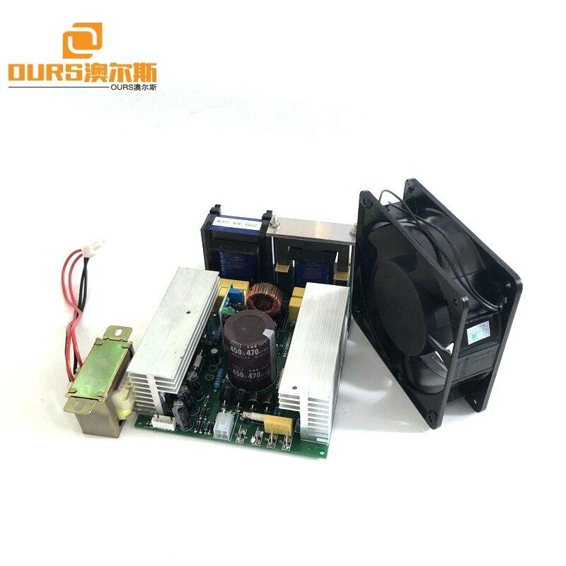 200W- 600W 40Khz Ultrasonic Circuit Board Driver Circuit PCB Used In 10L 15L 20L 22L 30L Ultrasonic Cleaner As Sensor Generator