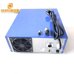 Digital Pulse Ultrasonic Generator 28Khz 2400W Used On Rim Diesel Engine Cylinder Head Cleaning Machine