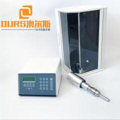 20KHZ 500W Ultrasonic Homogenizer Probe Sonicator For Graphene Material Dispersion