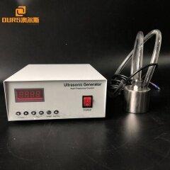 Ultrasound Algae Wiping Out Sensor 28KHZ 100W Ultrasonic Algae Removing Transducer For Purify The Pond