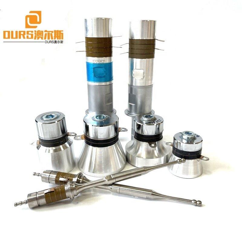 25KHZ Ultrasonic Atomization Spraying And Coating Transducer For Nano-level Functional Glass Coating