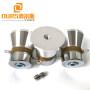 28KHZ Ultrasonic Piezo Ceramic Cleaning Oscillator For Ultrasonic Cleaning Dishwasher Generator