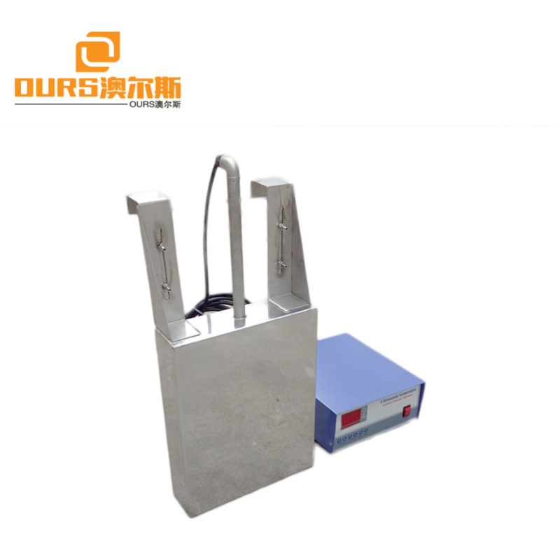 28K 900W Side Tank Mounted Immersible Ultrasonic Transducer and Ultrasonic Generator For Cleaner