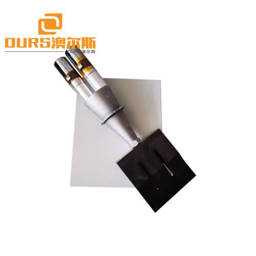 High efficiency Korean KF94 automatic machine ultrasonic welding generator for welding body