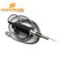 High Frequency Ultrasonic SPot welding or cutting 28KHZ-40KHZ 300W-1000W