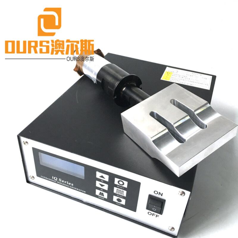 2000W 20KHZ Ultrasonic Welding Generator Transducer Booster Horn forUltrasonic Non Woven Inner Mask Ear Loop Welding Machine