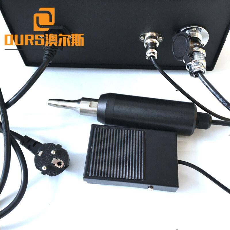28KHZ/35KHZ OURS Digital Ultrasonic spot welding generator For the nonwoven face mask welding machine