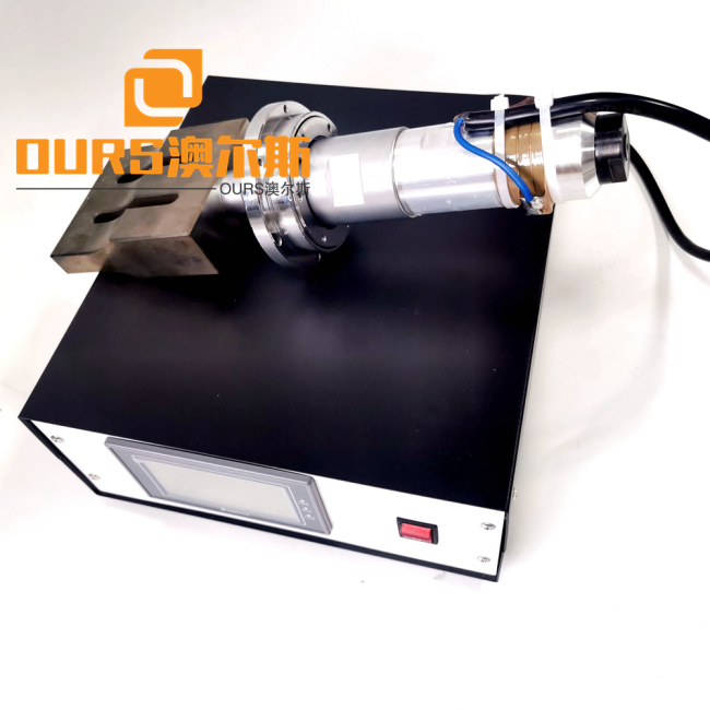 Vietnam medical TCCS-mask ultrasonic welding machine 2600w 20khz ultrasonic generator and transducer
