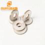 Factory Product 50*17*6mm Ring Piezoceramic Element For Piezoelectric Ceramic Ultrasonic Sensor
