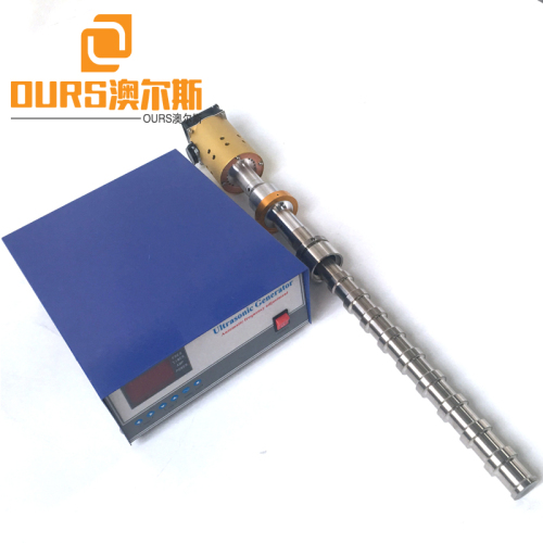 1500W 20KHZ Good Security High Power Ultrasonic Solvent Extraction Method
